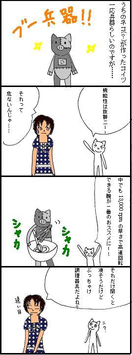 manga_IF_16.jpg