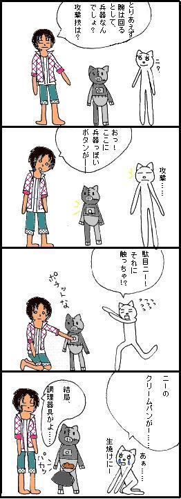manga_IF_17.jpg