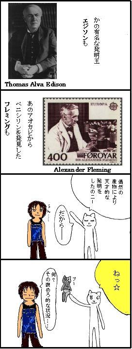 manga_IF_19.jpg