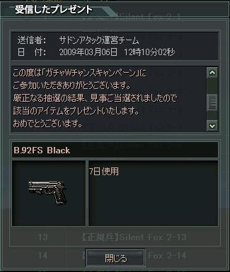 B92FS.jpg