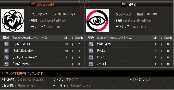 cw_spn3.jpg