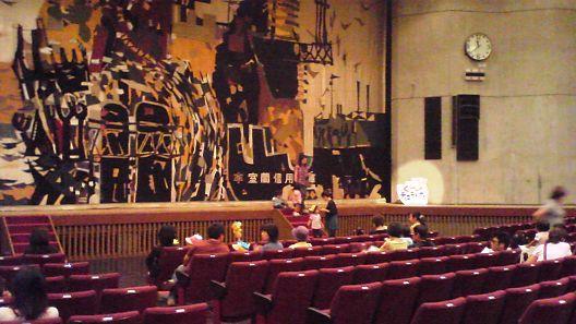 室蘭市文化センター