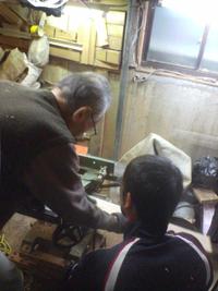 父 工具指導1