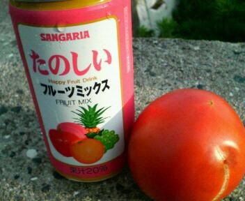 冷え冷えジュース&もぎたてトマト