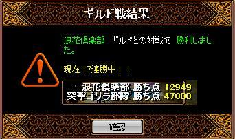 b gv naniwa 10.04