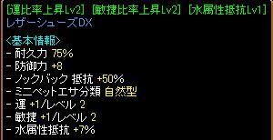 b skyfish様、再構成2回連続成功ありがとう!!!!