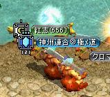 b gokudo3