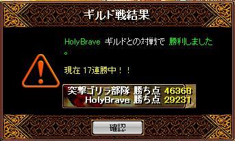 b gv holybra 09.02.26