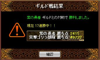 b gv 7.15 murasaki