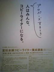 20090412172026.jpg
