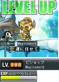 Magic145