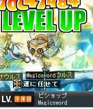 Magic149LV