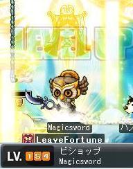 Magic154