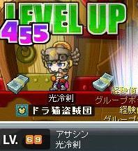 光69LV