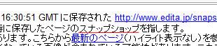 snap02.jpg