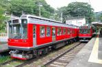 DSC_1285-2009-8-30.jpg