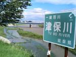 river0715.jpg