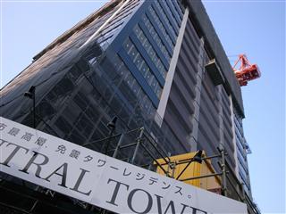 セントラル・タワー?千葉市最高層