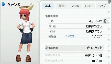 pangya_20080923_01.jpg