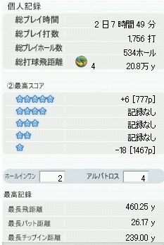 pangya_20080923_03.jpg