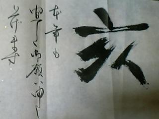 06-12-11_23-07.jpg
