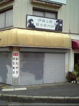ueno3.jpg