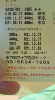 20090910001357.jpg