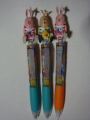 USAVICH Pens