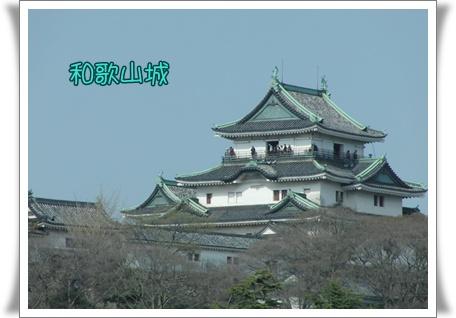 20090330blog15.jpg