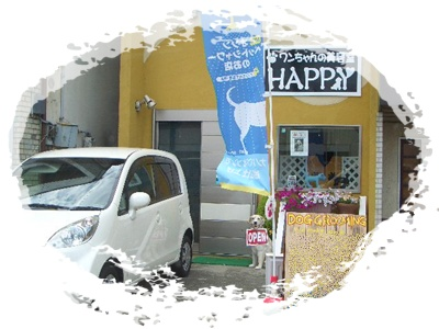 20090530blog2.jpg