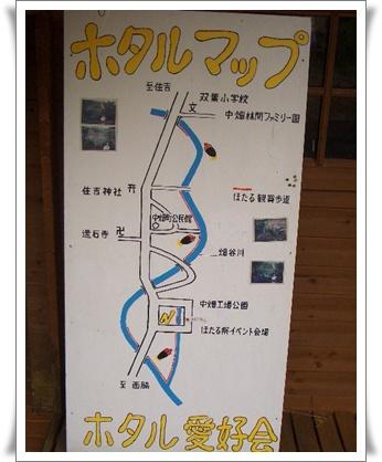20090614blog2.jpg