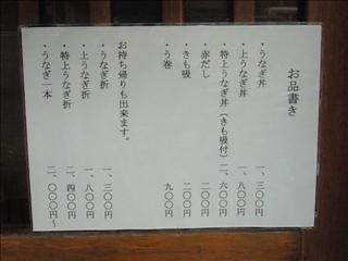 200907211235.jpg