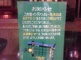 200908201406.jpg