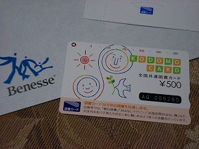 ResizedDSC01543.jpg