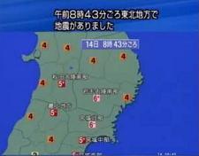 緊急地震速報 本震直前 00038