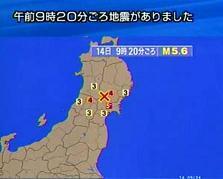 緊急地震速報 2回目 00051