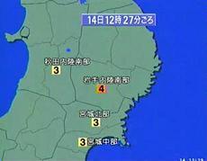 緊急地震速報 3回目 00057
