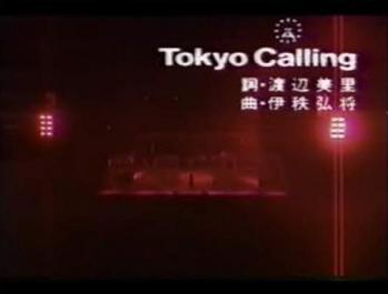 Misato Tokyo Calling 00020