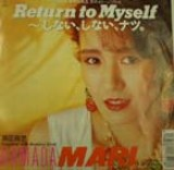 Return to Myself  ジャケット