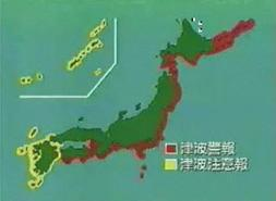 1996-2-17 ニューギニア沖地震津波警報 甲