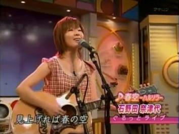 石野田 奈津代 春空 -ハルソラ- WS000024