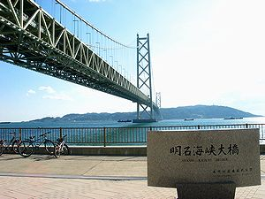 明石海峡大橋 bridge_007_s2