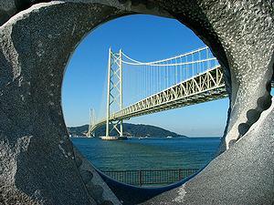 夢レンズから見る明石海峡大橋 bridge_010_2