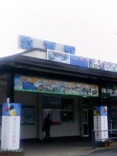 敦賀駅 090422_1246~001