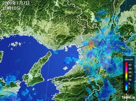 大阪・京都 雨雲推移 2009年7月7日 11時10分