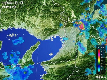 大阪・京都 雨雲推移 2009年7月7日 11時30分