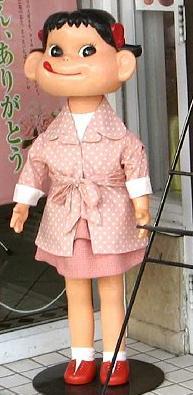 ペコちゃん人形 21194263