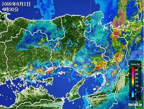 2009年8月2日 4時30分 雨雲 兵庫県