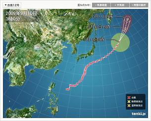 台風12号経路 2009年