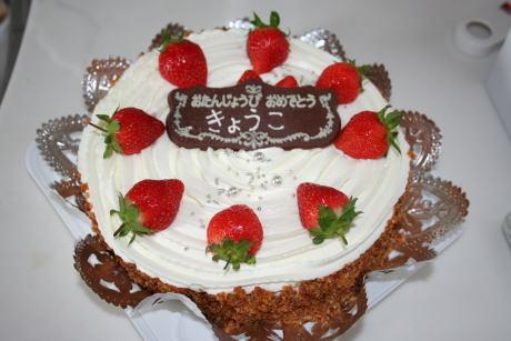 IMG_2536ケーキ